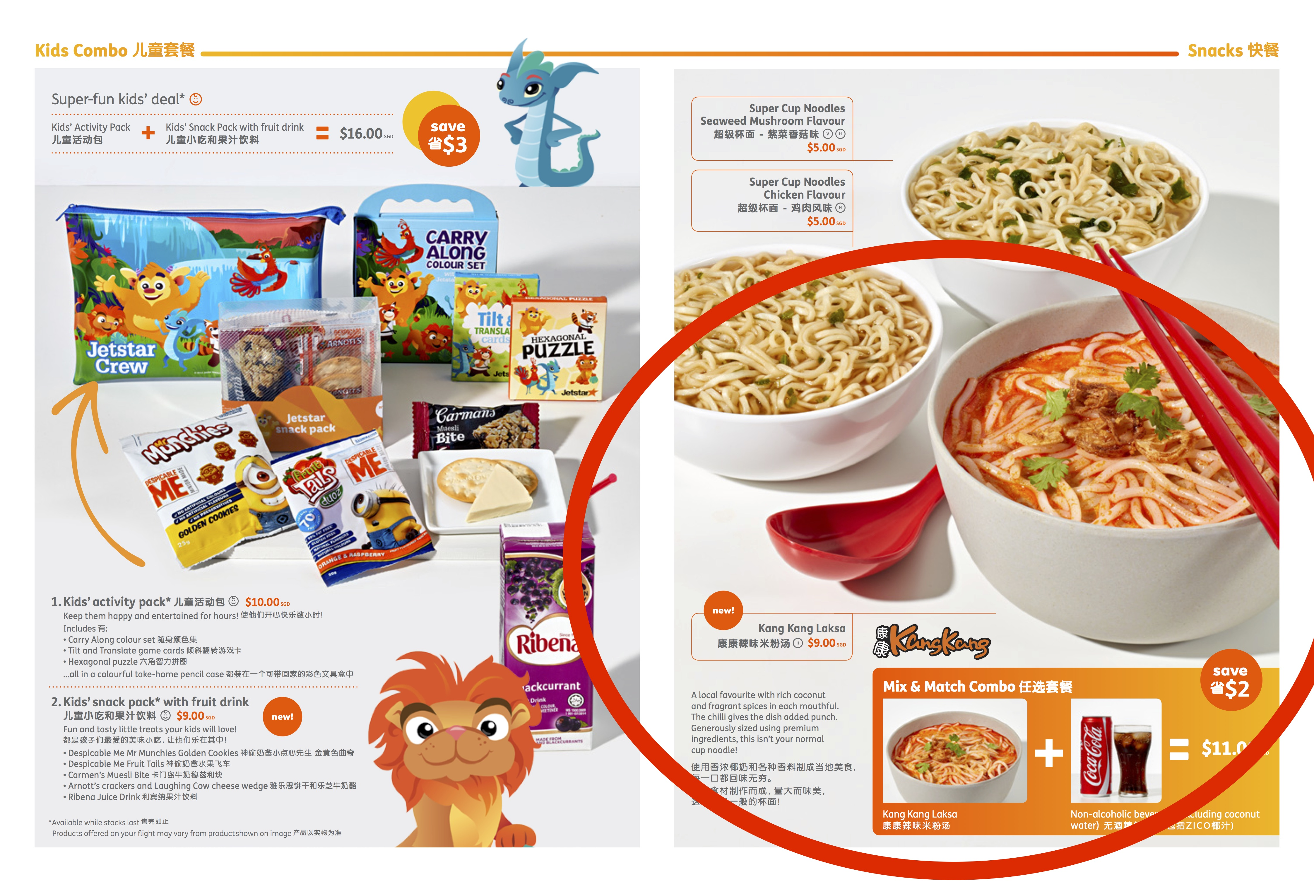 Singapore Airlines to Serve Local Meals Similiar to Jetstar and AirAsia