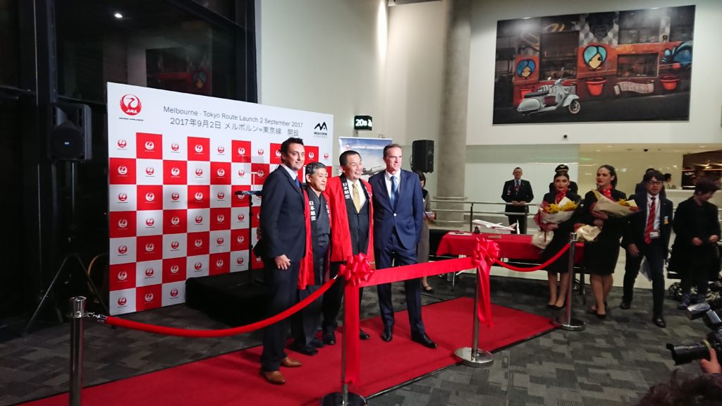 Japan Airlines, Melbourne - Tokyo Route Launch Day