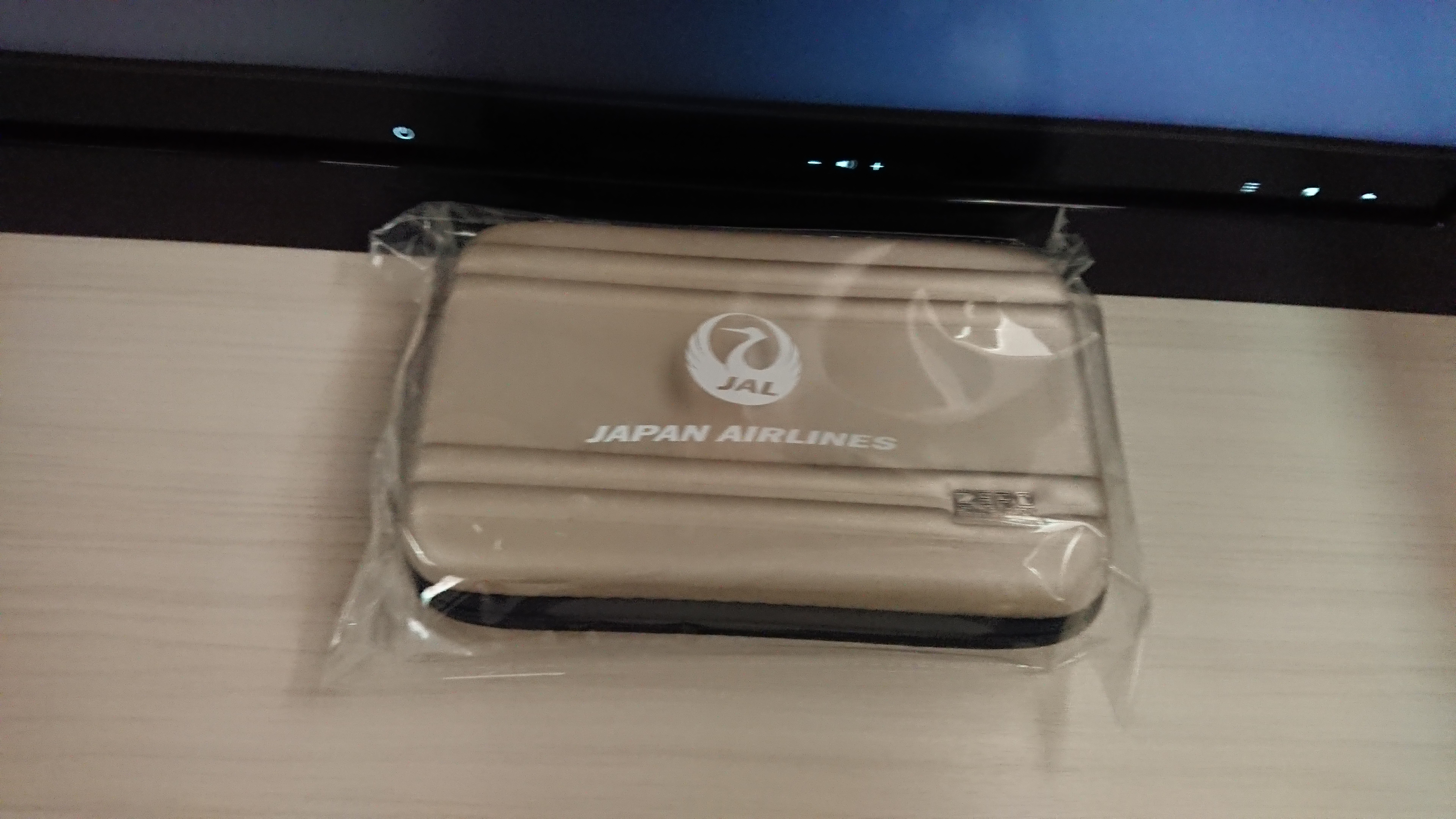 Japan Airlines Business Class Amenity Kit